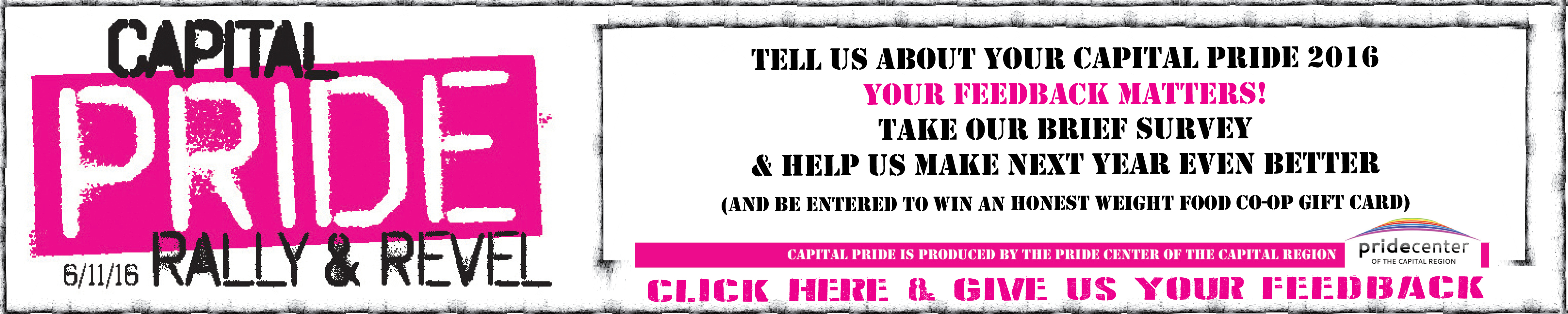 give us your feedback banner